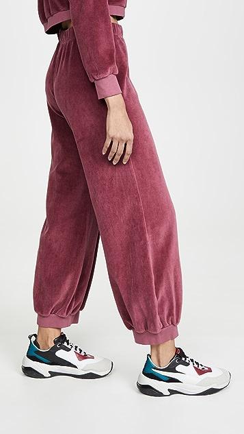 Kondi High Waist Harem Pants