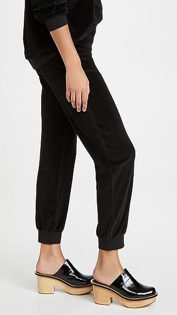 Kondi Slim Track Pants