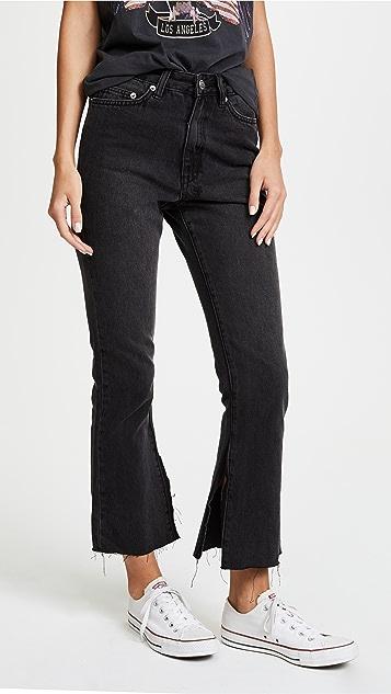 Ksubi Skinny Kick N Jeans