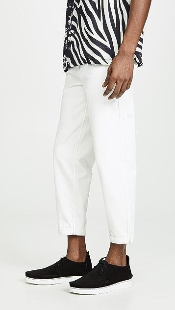 Ksubi Bullet Chalk Jeans