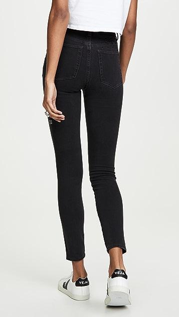 Ksubi x Kendall Hi N Wasted Flash Jeans