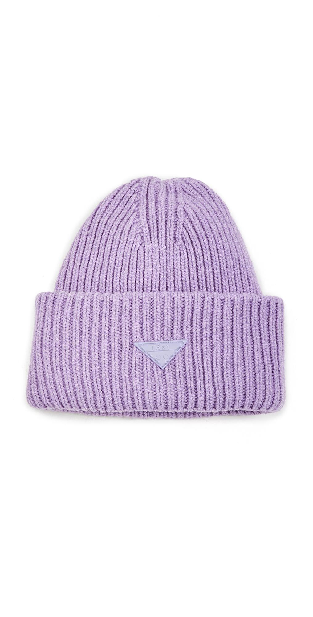 Oversize Lavender Hat