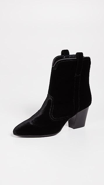 Laurence Dacade Sheryll Boots - Black