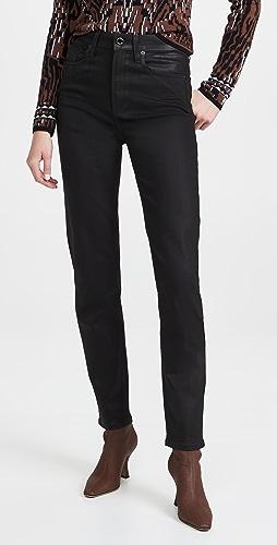 Le Jean - High Rise Lara Slim Jeans