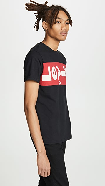 Levi's Red Tab Short Sleeve L Tab Tee