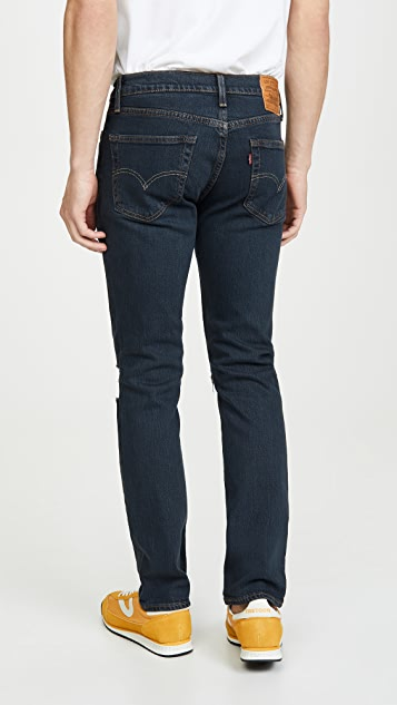 Levi's Red Tab 511™ Slim in Fennel Print