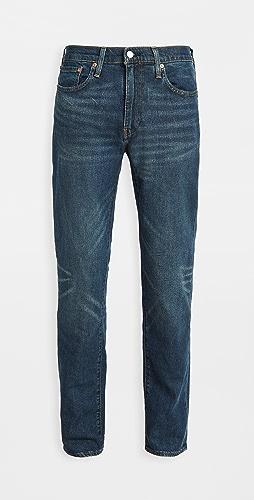 Levi's Red Tab - 511 Slim Jeans