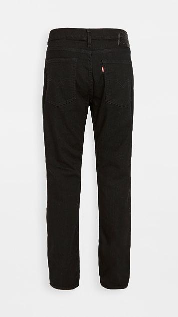 Levi's Red Tab 510 Skinny Stylo Levis® Flex Jeans