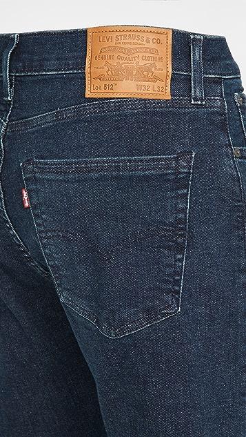 Levi's Red Tab Sage Nightshine Levis® Jeans