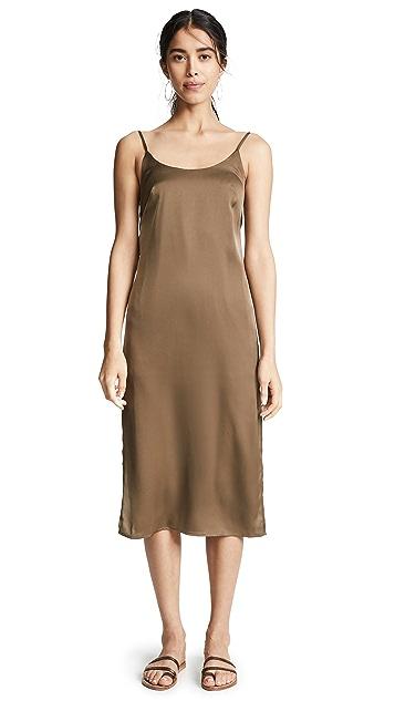 leRumi Платье-комбинация Kinsey