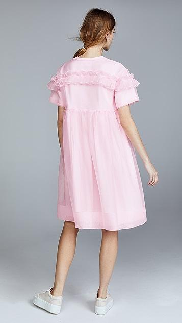Leur Logette her selfservice Organza Layered Dress