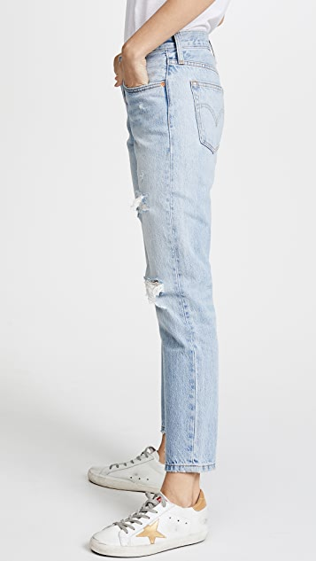 Levi's 501 Tapered Jeans