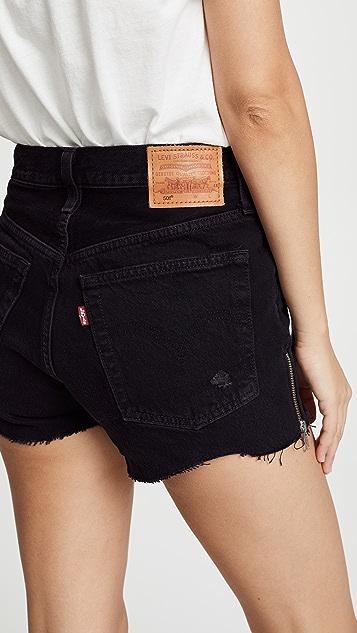 Levi's 501 DIY High Rise Shorts