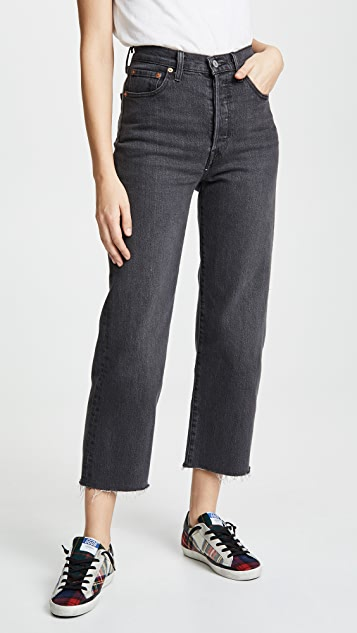 Levi's The Rib Cage Super High Rise Jeans