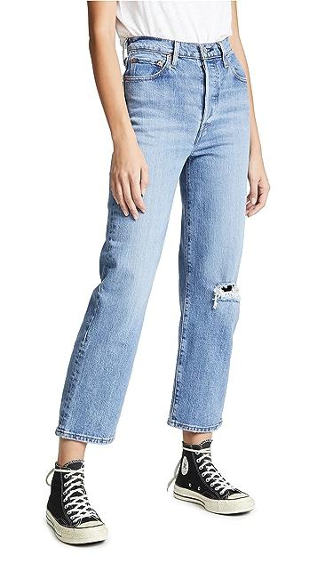 Levi's Ribcage Super High Rise Jeans
