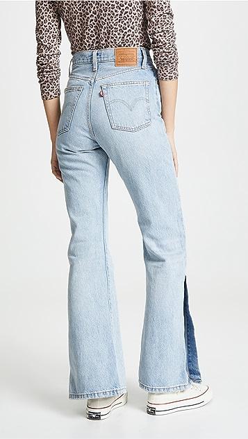 Levi's Ribcage Split Flare Jeans