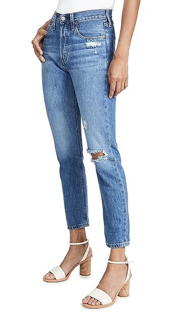 Levi's 501 紧身牛仔裤
