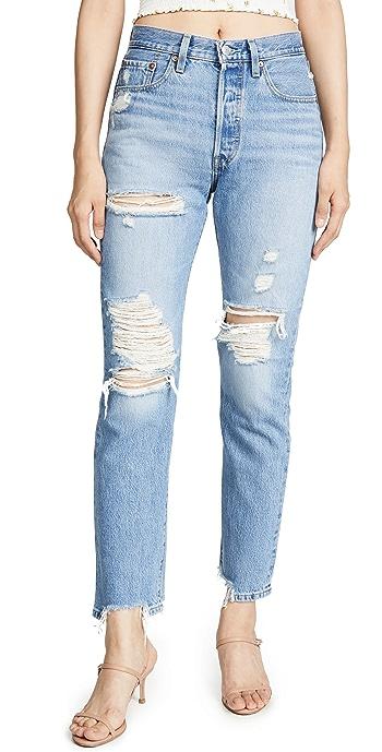 Levis 501 Jeans - Luxor Street