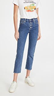 Levi's Wedgie Straight Utility
