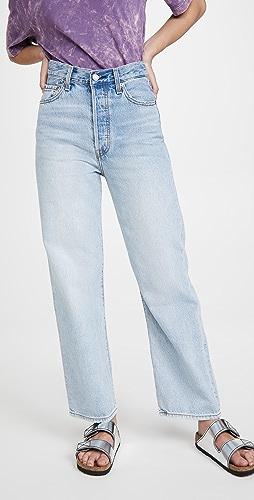 Levi's - Ribcage 直脚九分牛仔裤