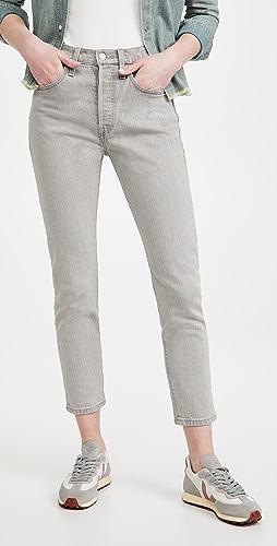 Levi's - 501 Skinny Jeans