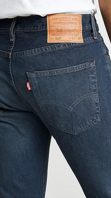 Levi's Original Fit 501 Denim Jeans