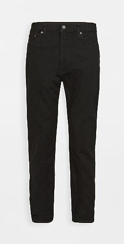 Levi's - 510 Skinny Flex Jeans