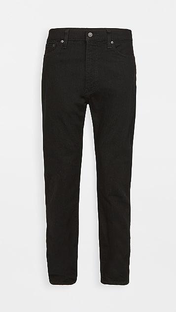 Levi's 510 Skinny Flex Jeans