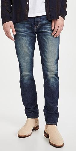 Levi's - 510 Skinny Jeans