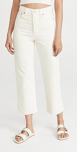 Levi's - Ribcage Rainbow Jeans