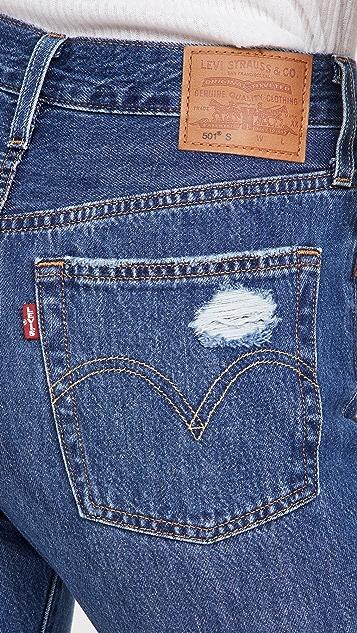 Levi's 501 Skinny Sansome Winter Dark Destruct 牛仔裤