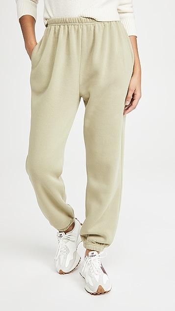 Lioness Academy Sweatpants