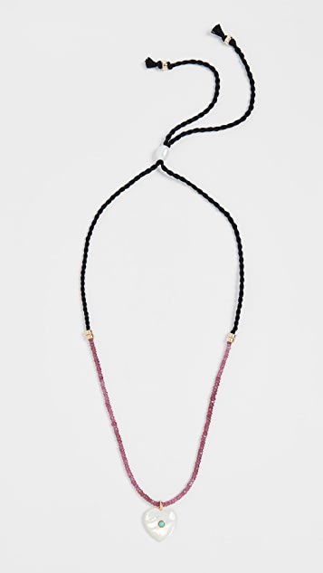 Lizzie Fortunato Simple Heart Necklace