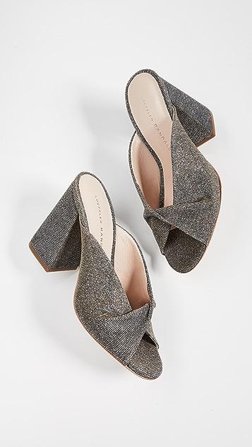 Loeffler Randall Laurel 扭褶穆勒鞋