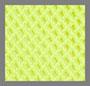 флуоресцентный