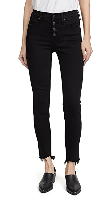 Madewell High Rise Skinny with Button Fly