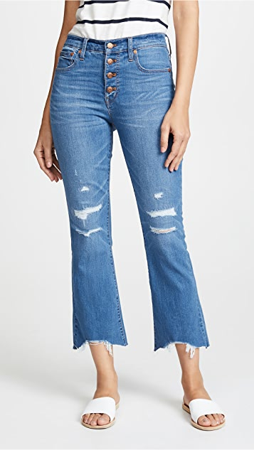 Madewell Button-Front Cali Demi-Boot Jeans