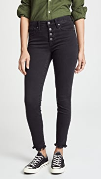 High Rise Skinny Jeans with Button Fly