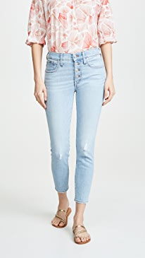 High Rise Button Front Skinny Jeans