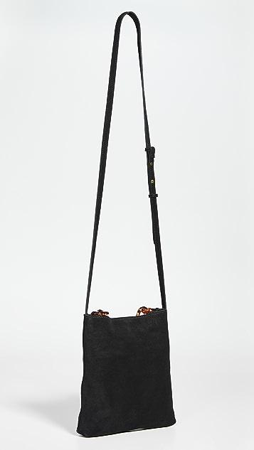 Madewell Slim String Bag