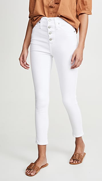"Madewell 10"" High Rise Button Front Skinny Jeans"