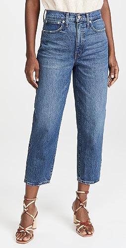 Madewell - Balloon Jeans