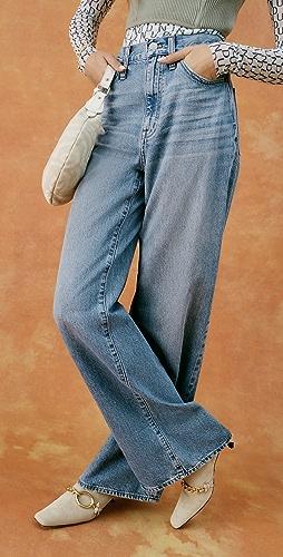 Madewell - Super Wide Leg Full Length Rigid Jeans