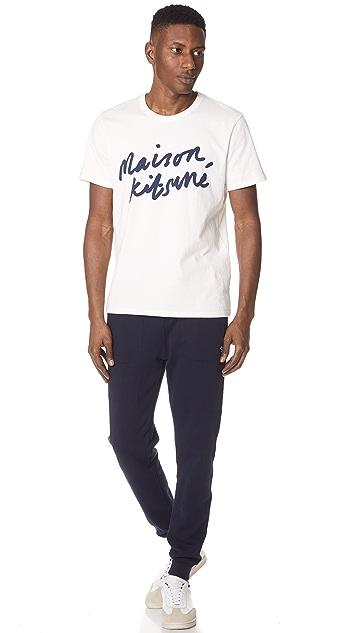Maison Kitsune Par Rec Sweatpants