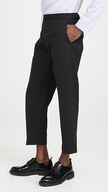 Maison Kitsune Cropped Pants