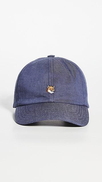 Maison Kitsune Small Fox Head Embroidery Cap