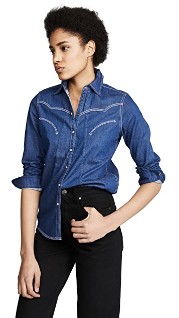 Scotch & Soda/Maison Scotch A-Shape Western Top