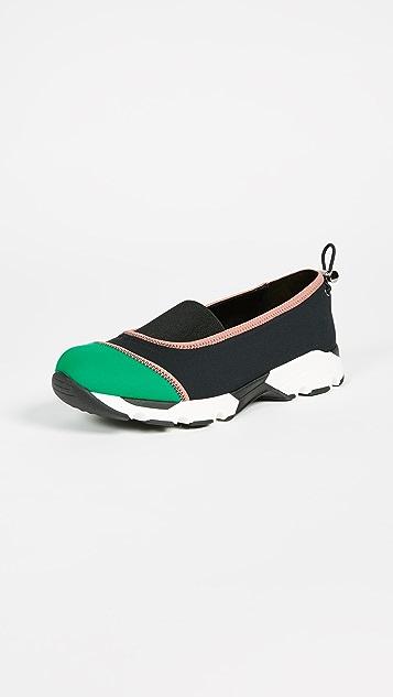 Marni Slip On Joggers - Black/Garden Green/Quartz