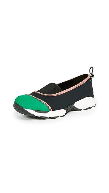 Marni Slip On Joggers