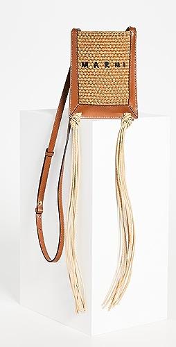 Marni - Small Fringe Summer Bag
